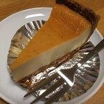 グルテンフリースイーツ ライラック - ベイクドチーズケーキ