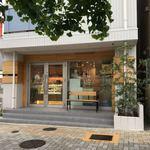 グルテンフリースイーツ ライラック - 店舗の入口