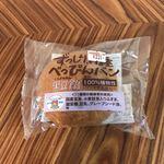 まざー なちゅれ - 料理写真: