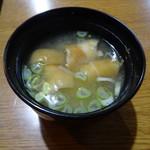 勇鮨 - 唯一にんにくが入っていない味噌汁
