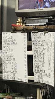 弁慶 - 夜には品切れの横線 入っていきます
