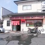 横浜ラーメン龍味 -