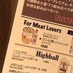 イタリアン肉バル 29DOME - イタリアン肉バル 29DOME 水道橋駅(東京都千代田区三崎町)メニュー
