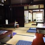 大円地山荘 -