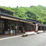 JA上野村 琴平センター -