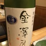 酒菜くどう - ドリンク写真: