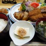 曙 - B定食