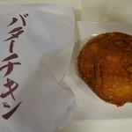 天馬 - (2018/4月)バターチキンカレーパン