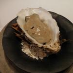85435985 - スペシャリテ ~牡蠣、森の香り~