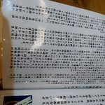 大正庵釜春本店 -