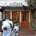 シーフィールド - 今日は久しぶりに 昭和町にあるカフェ『シーフィールド(c‐field)』さんに おじゃましました~♪