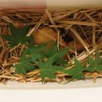 85445170 - 凌ぎ:傳タッキー 餅米 茶豆2