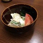 八千代食堂 - 大根ツナサラダ 520円
