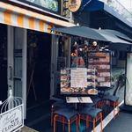 大阪カオマンガイカフェ -