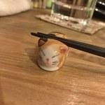 ビーストキッチン - 本日の箸置き