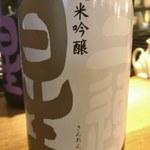 ビーストキッチン - 三連星 山田錦