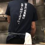 85449633 - 【2018年04月】店員さん、背中も語ってるぜぃ(*^◯^*)