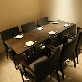 大小個室完備◎多彩なお席をご用意しております!