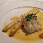 リストランテ ラストリカート - 温製前菜 フランス産ホワイトアスパラガスのロースト