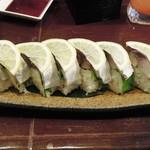 アジト - 鯖寿司