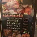 Roppaku - ランチおすすめ定食