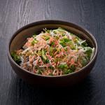干し海老としらすのグリーンサラダ