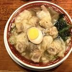 85453506 - 広州雲呑麺 塩(740円)