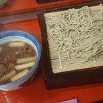 楽食庵 - 料理写真: