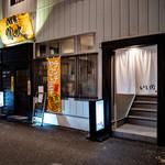 炭焼き 成吉思汗いし田 - 店舗外観(2018.05)