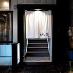 炭焼き 成吉思汗いし田 - 店舗入り口(2018.05)