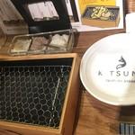 天ぷらスタンド KITSUNE - お塩も3種スタンバイ♪