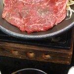 四季の森 - 阿蘇の赤牛