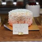 洋菓子店slow - ママへのケーキ☆
