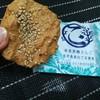 奄美きょら海工房 - 料理写真:黒糖さんご734円(5枚入り)