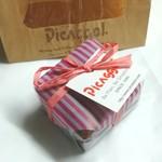 85463648 - チョコレートブラウニー。