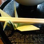 85464236 - 鶴の折り紙の箸置き