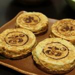 あきらの店 - 料理写真:お好み饅頭