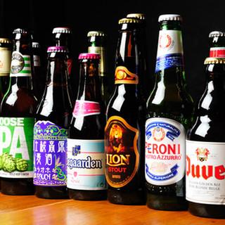ビアソムリエが厳選!各国のレアなクラフトビールやワインも!