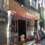 ワイン食堂 カラカラ -