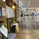 小料理 はかた伊達 - 博多駅(JR博多駅・地下鉄博多駅)直結のビル地下にあります。