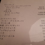Nihonryouriatamirin -