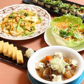 料理All370円シリーズが売り!
