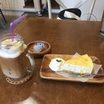 Yummy Mammy - アイスカフェラテも大容量だぞ、コンニャロ!