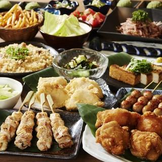 当日予約もOK!宴会コースは飲み放題付き3,500円~!