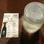 85483023 - 雪兜 純米大吟醸