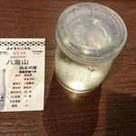 85483027 - 八海山 純米吟醸