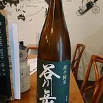日本酒バル YODARE - 谷川岳