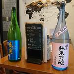 日本酒バル YODARE - 春鹿と嬉長 純米吟醸 夏限定酒