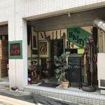 カフェハイチ - 【2018.5.1】店舗全容。
