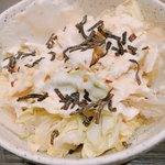 85483781 - 定番ぎゅんたの白菜サラダ 620円